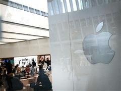 Tòa án Liên minh châu Âu hủy án phạt trốn thuế đối với Apple