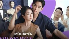 Couple 'Điên Thì Có Sao' Kim Soo Hyun - Seo Ye Ji: Hôn hụt từ 6 năm trước, tướng phu thê, còn rõ rành rành hint hậu trường