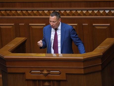 Ukraine bổ nhiệm Thống đốc ngân hàng trung ương mới