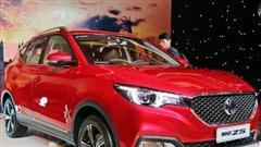 MG ZS giá từ 518 triệu đồng tại Việt Nam: Giá rẻ nhất phân khúc, có trang bị hiện đại hơn Hyundai Kona.