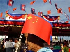 Campuchia và Trung Quốc hoàn tất đàm phán Hiệp định thương mại tự do