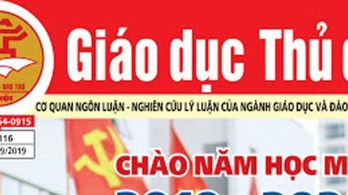 Tạp chí Giáo dục Thủ đô chính thức dừng hoạt động từ ngày 1-8