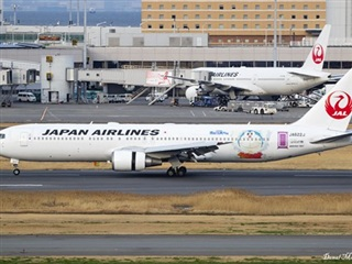 Japan Airlines lỗ ròng 885 triệu USD trong quý 2/2020