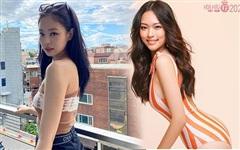 Xuất hiện thí sinh Hoa hậu Việt Nam na ná với Jennie (BLACKPINK): Từ body đến thần thái