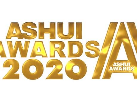 Khởi động giải thưởng Ashui Awards 2020 - 'Oscar' lĩnh vực xây dựng