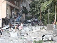 Quốc hội Liban thông qua tình trạng khẩn cấp tại thủ đô Beirut