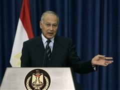 Liên đoàn Arab nêu lập trường về bình thường hóa quan hệ với Israel