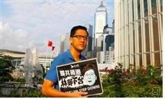 Hong Kong bắt giữ 2 nhà lập pháp liên quan đến biểu tình