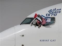 Israel và UAE thúc đẩy việc mở Đại sứ quán tại mỗi nước