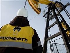 Tập đoàn Rosneft của Nga bác bỏ tin cung cấp nhiên liệu cho Triều Tiên