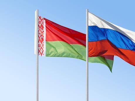 Nga và Belarus chuẩn bị cho khả năng phát hành đồng tiền chung