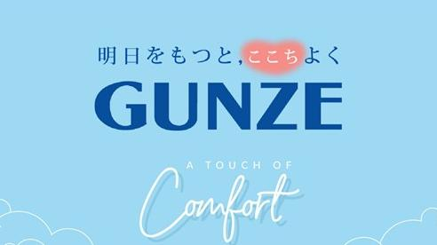 Gunze Nhật Bản – Cái tên mới sẽ 'làm nên chuyện' trên thị trường đồ lót Việt Nam