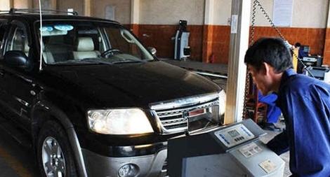 Nhiều chủ xe bất ngờ được giảm phí khi đi đăng kiểm