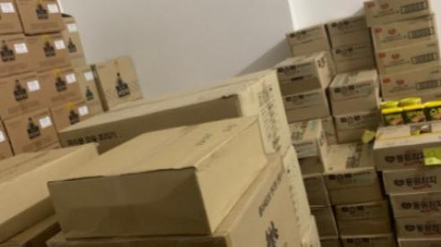 Hà Nội: Thu giữ hàng trăm thùng thực phẩm chức năng, thực phẩm dinh dưỡng và mỹ phẩm nhập lậu
