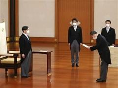 Hình ảnh lễ nhậm chức của tân Thủ tướng Nhật Bản Yoshihide Suga