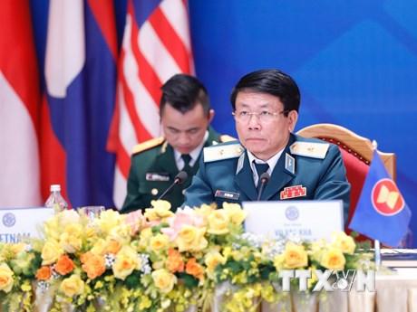 Hội nghị trực tuyến Tư lệnh Không quân các nước ASEAN lần thứ 17