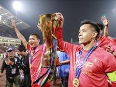 AFF Cup 2020 sửa điều lệ, Việt Nam nhiều lợi thế bảo vệ chức vô địch