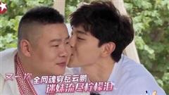 Đặng Luân gây sốc khi hôn đồng nghiệp nam trên sóng truyền hình