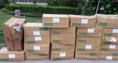 Gần 20 thùng carton thuốc tây hết hạn sử dụng bỏ trên Đại lộ Thăng Long