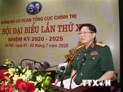 Đại hội đại biểu Đảng bộ Cơ quan Tổng cục Chính trị nhiệm kỳ 2020-2025