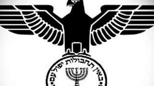 Những mạng lưới bí ẩn của cơ quan tình báo khét tiếng Israel