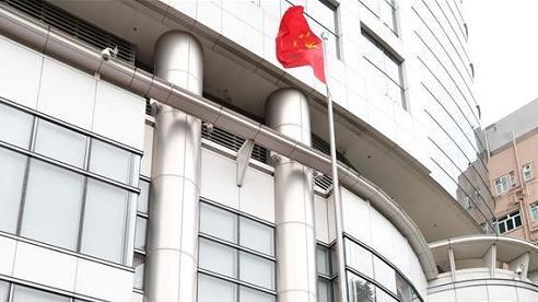 Trung Quốc khánh thành văn phòng an ninh quốc gia tại đặc khu Hong Kong