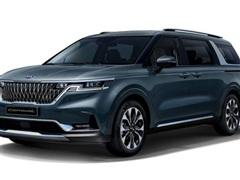 Kia tiết lộ thiết kế nội thất mẫu xe MPV Carnival mới