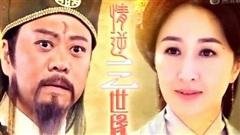 Chuyện hôn nhân hiếm hoi còn lưu lại trong sử sách của Bao Công: Có đến 3 bà vợ nhưng người vợ đặc biệt nhất khiến hậu thế cũng phải nể phục