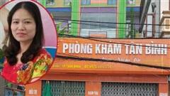 Vụ bà nội đầu độc cháu ở Thái Bình: Nhiều lúc cháu bé la hét vì đau đớn, hàng xóm thấy bà Lệ khóc
