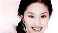 Lưu Diệc Phi lộ ảnh cũ kém duyên, nhan sắc bị chê không thương tiếc