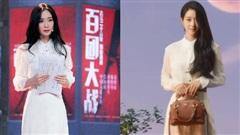 Đụng váy với Seo Ye Ji, Dương Mịch đã gặp kỳ phùng địch thủ: Bị lấn át hoàn toàn về độ sang chảnh