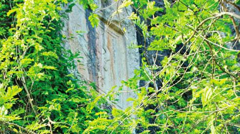 Huyền bí chữ 'Thần' trên vách đá: 'Mai An Tiêm' thời nay