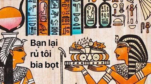 Vài sự thật hay ho về Ai Cập cổ đại: Khám thai bằng hạt lúa, 'quẩy' khỏa thân và trả lương bằng bia