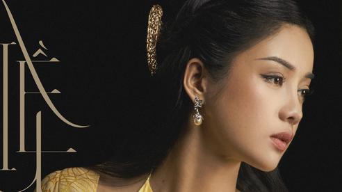 Chính thức xác nhận nữ chính đóng vai Thúy Kiều trong phim 'Kiều' sau khi casting khắp Bắc - Trung - Nam vẫn không chọn được ai đủ thần thái