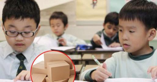 Bài toán tính cân nặng hộp bìa khiến phụ huynh cũng phải đầu hàng tuyên bố: 'Tôi không thông minh bằng học sinh lớp 5'