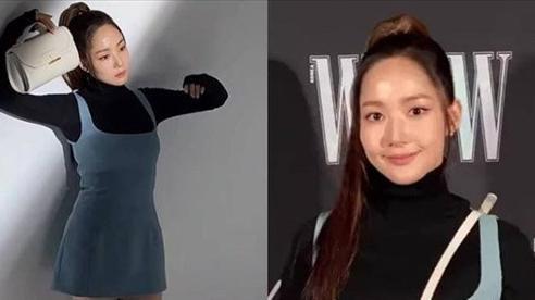 'Thư ký Kim' Park Min Young gây thất vọng với gương mặt sưng, thân hình mũm mĩm