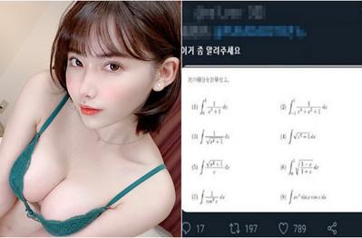 Tuyên bố thực hiện bất kỳ 'nguyện vọng' nào của fan may mắn, hot girl AV sốc nặng, bối rối khi bị yêu cầu giải phương trình toán