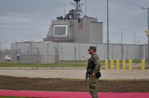 Một cơ sở phòng thủ tên lửa của Mỹ tại Romania mà Nga cáo buộc có khả năng phóng tên lửa tấn công