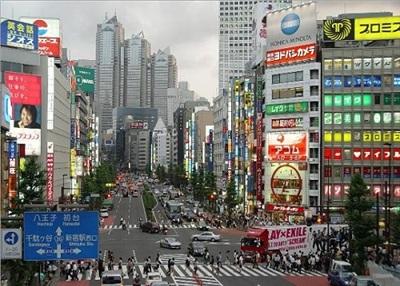 Trung tâm thành phố Tokyo, Nhật Bản. Ảnh minh họa