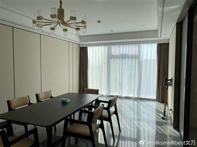 Căn nhà Trương Đại Dịch đã khoe trên MXH.
