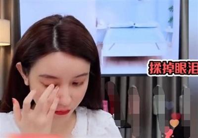 Trương Đại Dịch và trợ lý khóc ngay trên livestream.