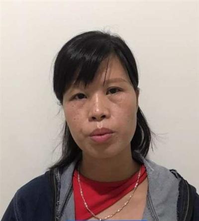 Đối tượng Phạm Thị Thành.