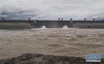 Trước đó, lượng nước trong hồ chứa đập Tam Hiệp cao hơn mức cảnh báo lũ, gây ra những lo lắng có thể vỡ đập. Ảnh: Tân Hoa Xã