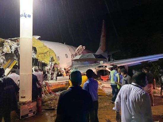 Hiện trường vụ rơi máy bay