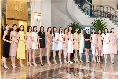 Top 35 Hoa hậu Việt Nam 2020.