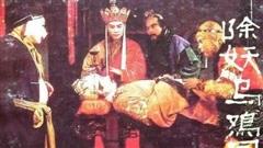 Yêu quái duy nhất trong Tây Du Ký được Phật Tổ phái xuống trần để 'giết người', đã thế lại còn thuộc dòng 'con ông cháu cha'