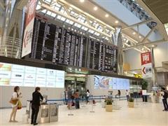 Nhật Bản chính thức nới lỏng hạn chế nhập cảnh với người nước ngoài