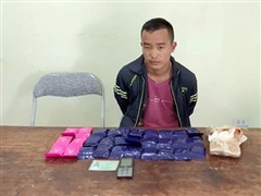 Sơn La: Bắt đối tượng mua bán trái phép 6.000 viên ma túy tổng hợp