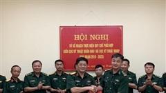 Hội nghị ký kết kế hoạch thực hiện quy chế phối hợp giữa Cục Kỹ thuật BĐBP và Cục Kỹ thuật Quân khu 1