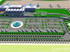 Hoàn thiện báo cáo nghiên cứu tiền khả thi dự án Cảng hàng không Sa Pa